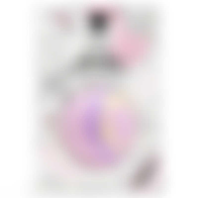 nailmatic Kids Galaxy Bath Bomb - Supernova 160g