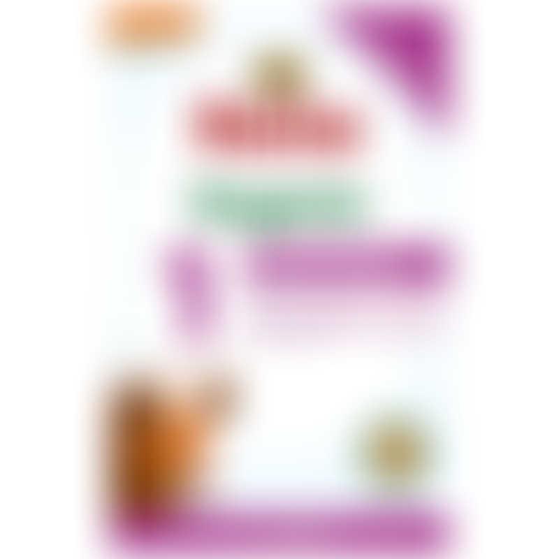 Holle Organic Infant Formula 1 (0-6 months) 600g