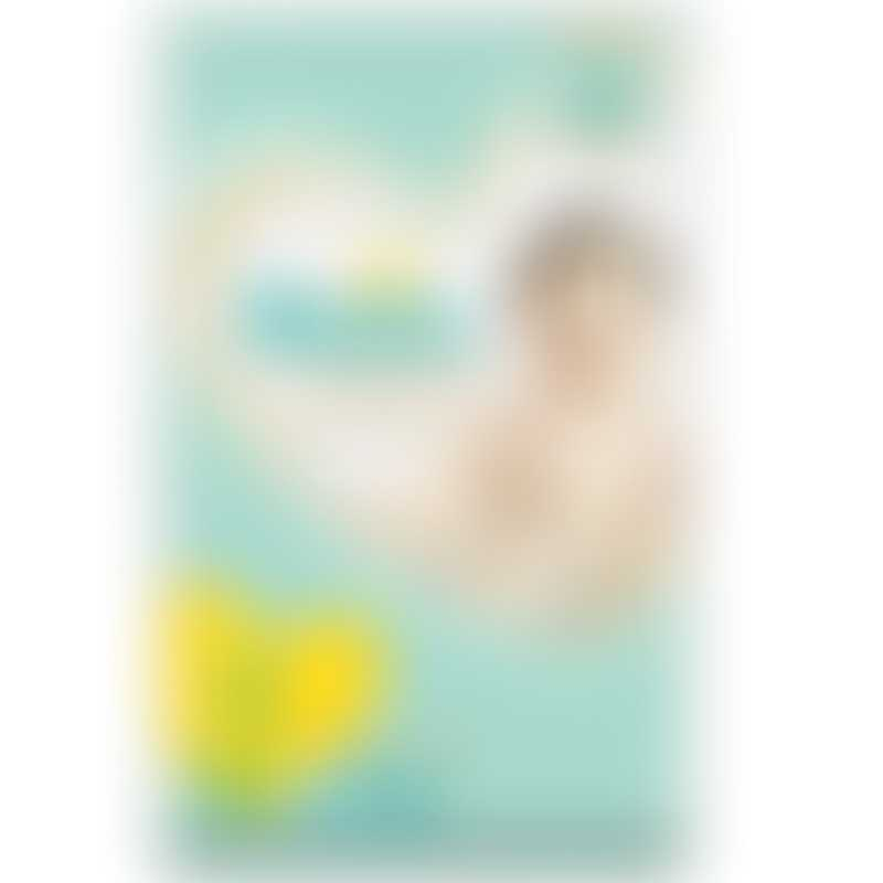 Pampers Ichiban TAPE DIAPERS (Zero, NB, SM, MD, L, XL)